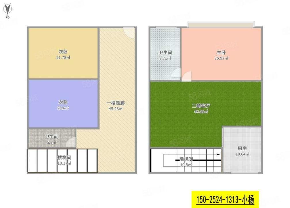 底价出售高端小区,欧韵丽景96万齐全随时可以看房