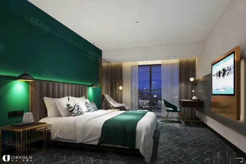 广龙小镇一室一厅一卫豪装公寓,终生托管,免费入住20天