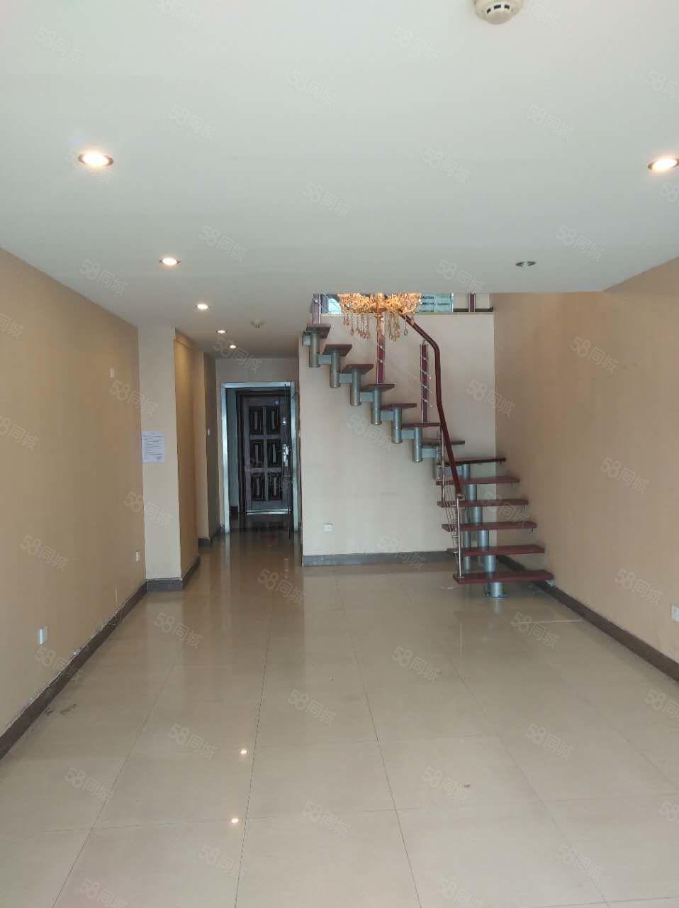 紫荆山70年产权挑高复式首付18万两室一厅租金抵月供急卖