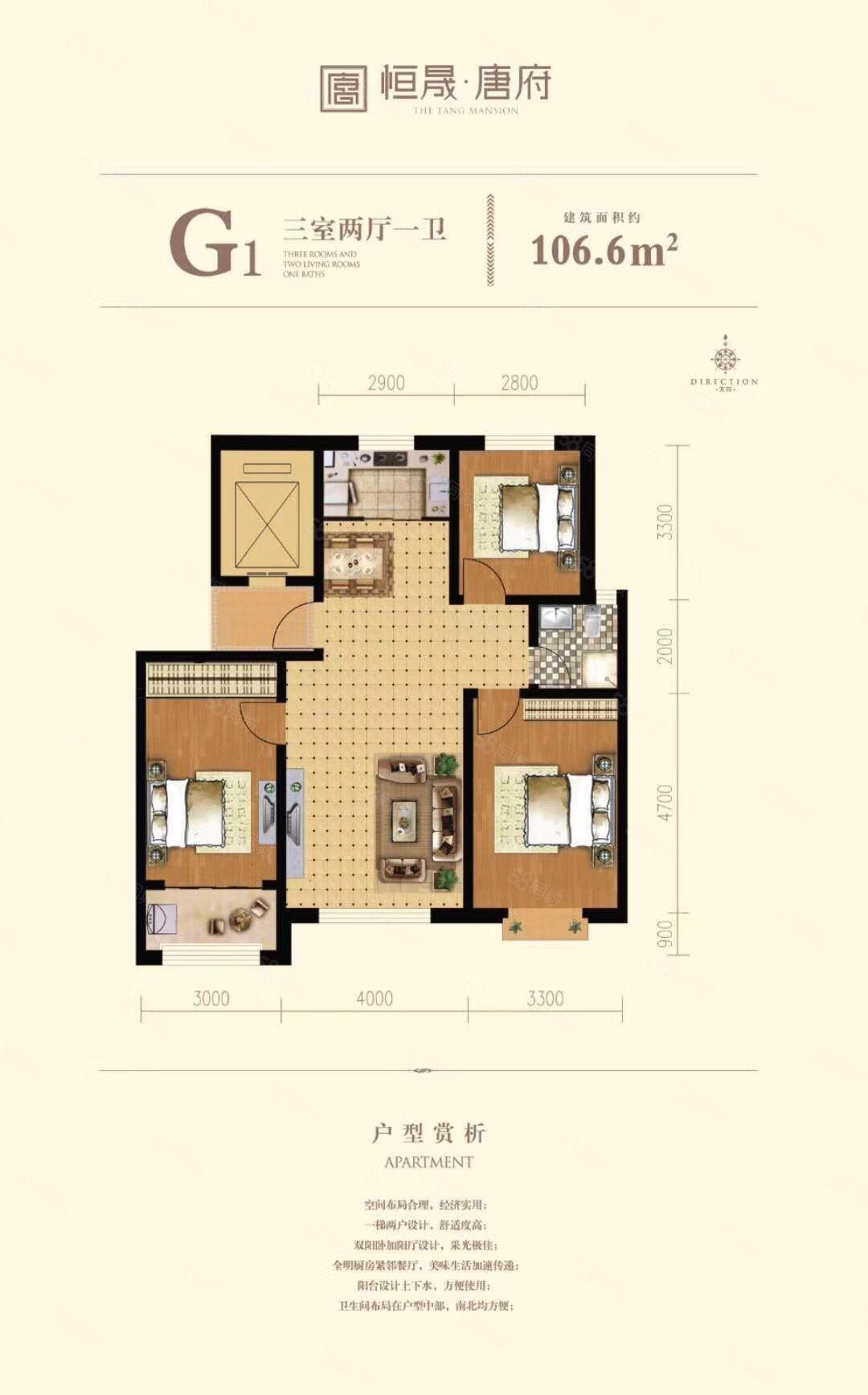 长芦嘉苑东面均价3900,现房户型好位置好首付12万