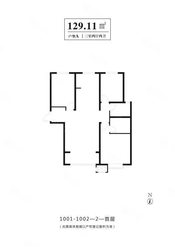高铁西侧昊龙阖府119平单价7500准现房包更名贷