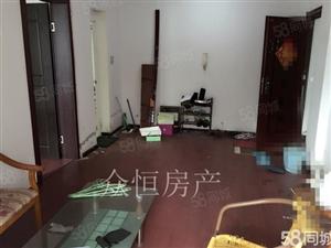 首付16万买落户城南学曲房,单价6900,2008年建满两年