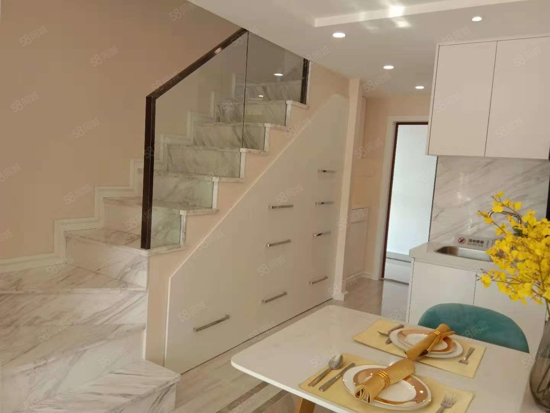 高鐵站星薈城loft單身公寓上下層高一致通天然氣可分2戶出租