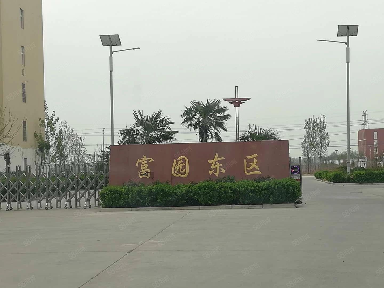 新濠天地平台县与获嘉县交接处黄堤镇福园东区每平1499