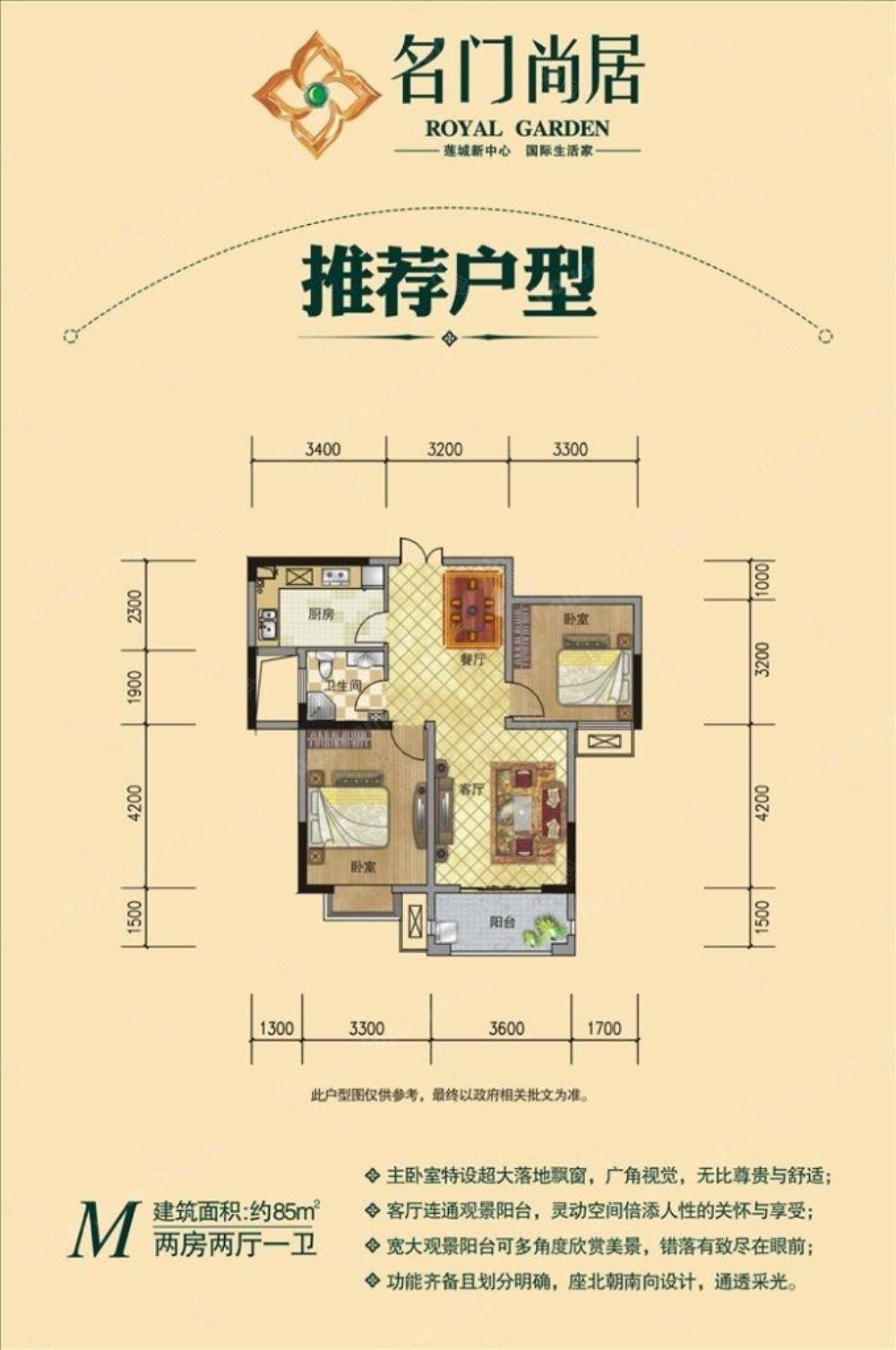360广场附近名门尚居两室毛坯现房79万满五唯一