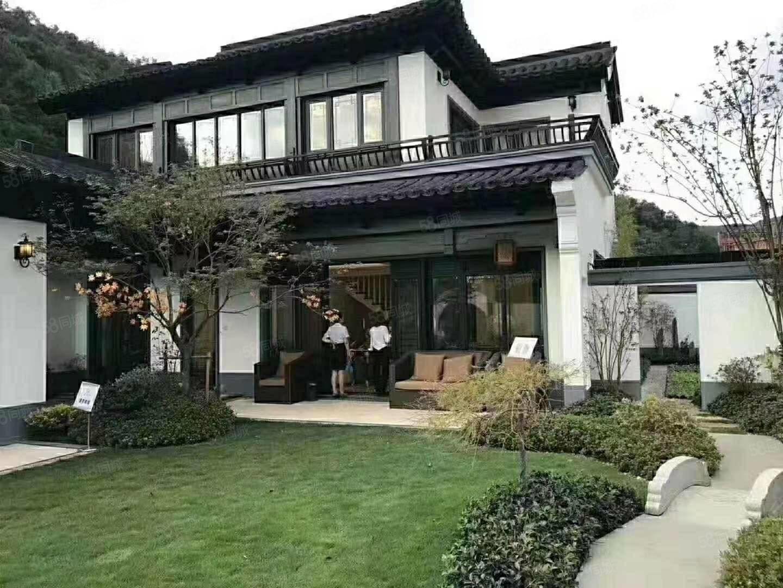 急售莫干山观云小镇,苏州园林风格中式合院,豪华装修,绿城品质