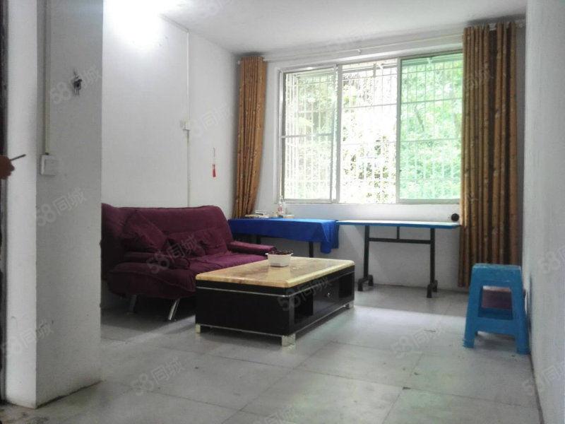 学qu房、三楼、经典两室、适合老人居住