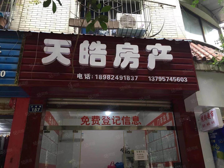 泸县商业一街住房出租