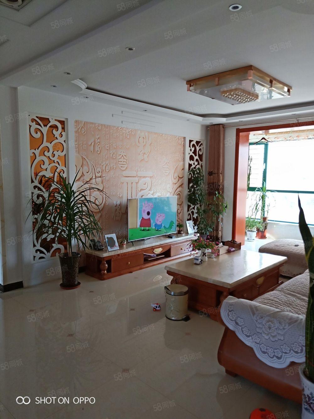 泰富公館6樓共7樓可貸款豪華裝修家具家電齊全帶地下室