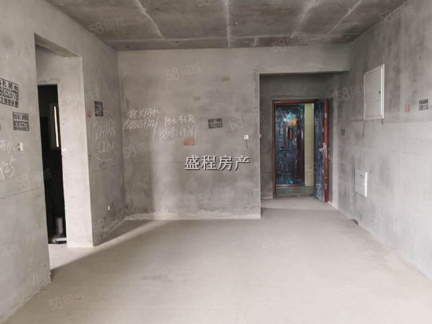 央企中铁实用大三房使用110平中层走一手可按揭仅此一套