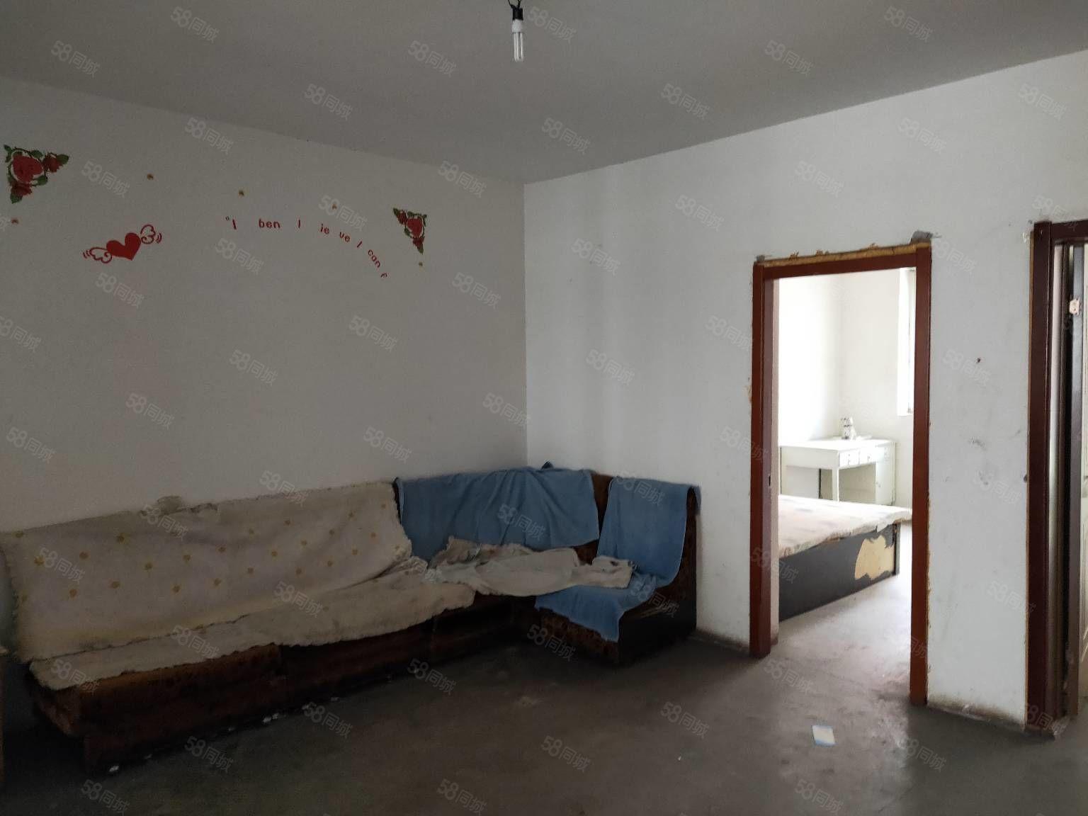 急售和諧家園4樓大紅本能貸款能公積金地理位置優越開發區中心