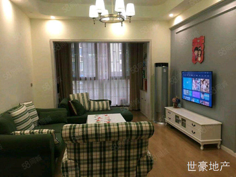 品牌家电、家具、赠送两个大露台、产权车位