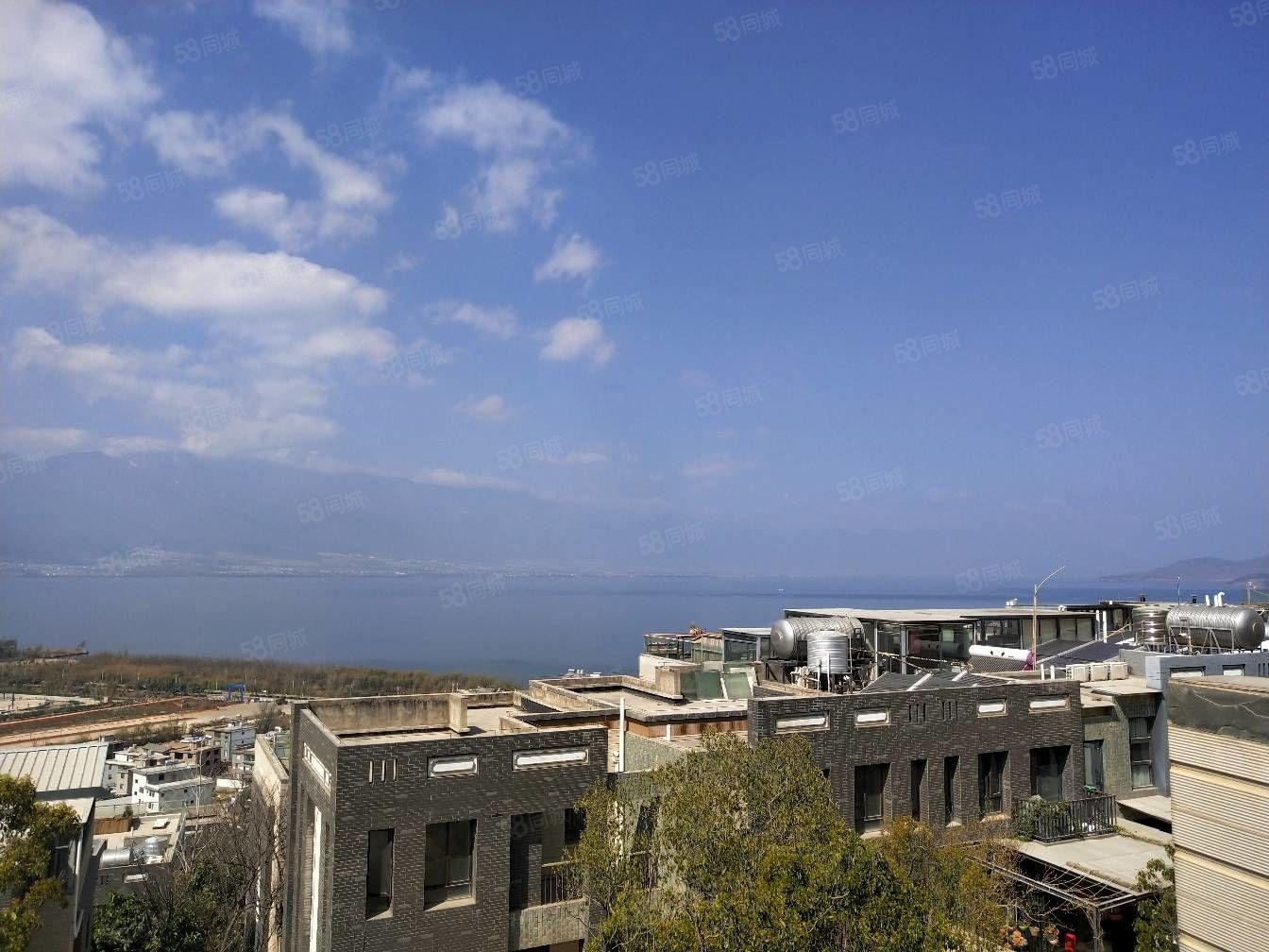 房东急售洱海传奇联排端头面积256平只要326万了