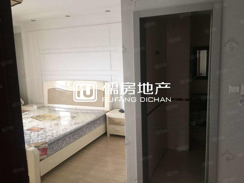 整租长江花城一期3室2厅超大平方设配齐全拎包入住