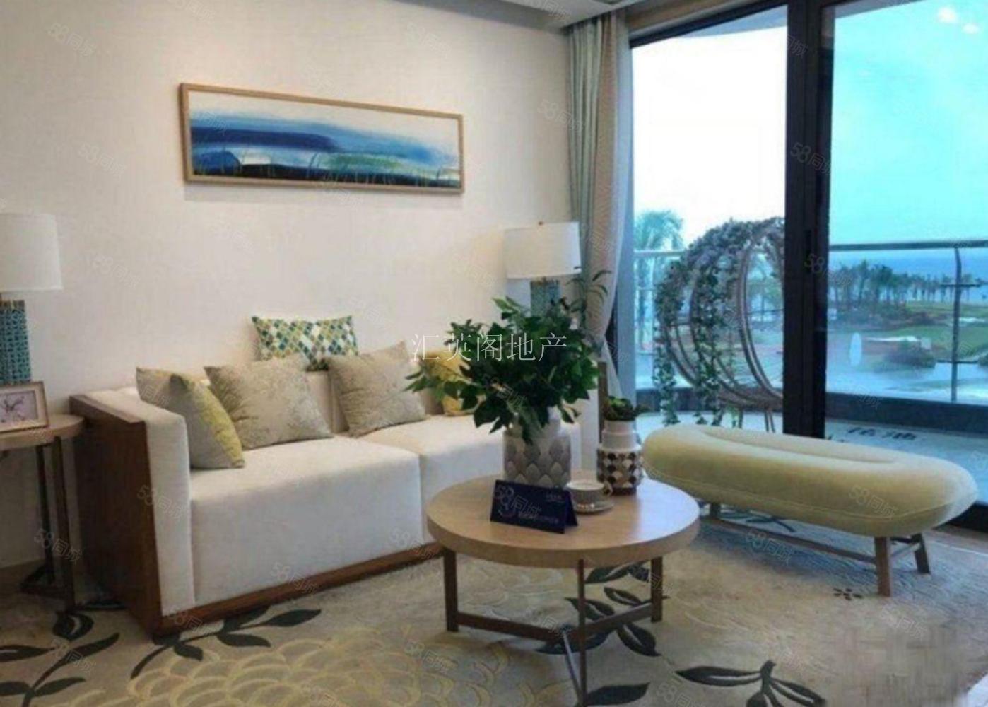(海棠灣紫園)精裝2房僅需143萬,純板樓小戶型,70年產權