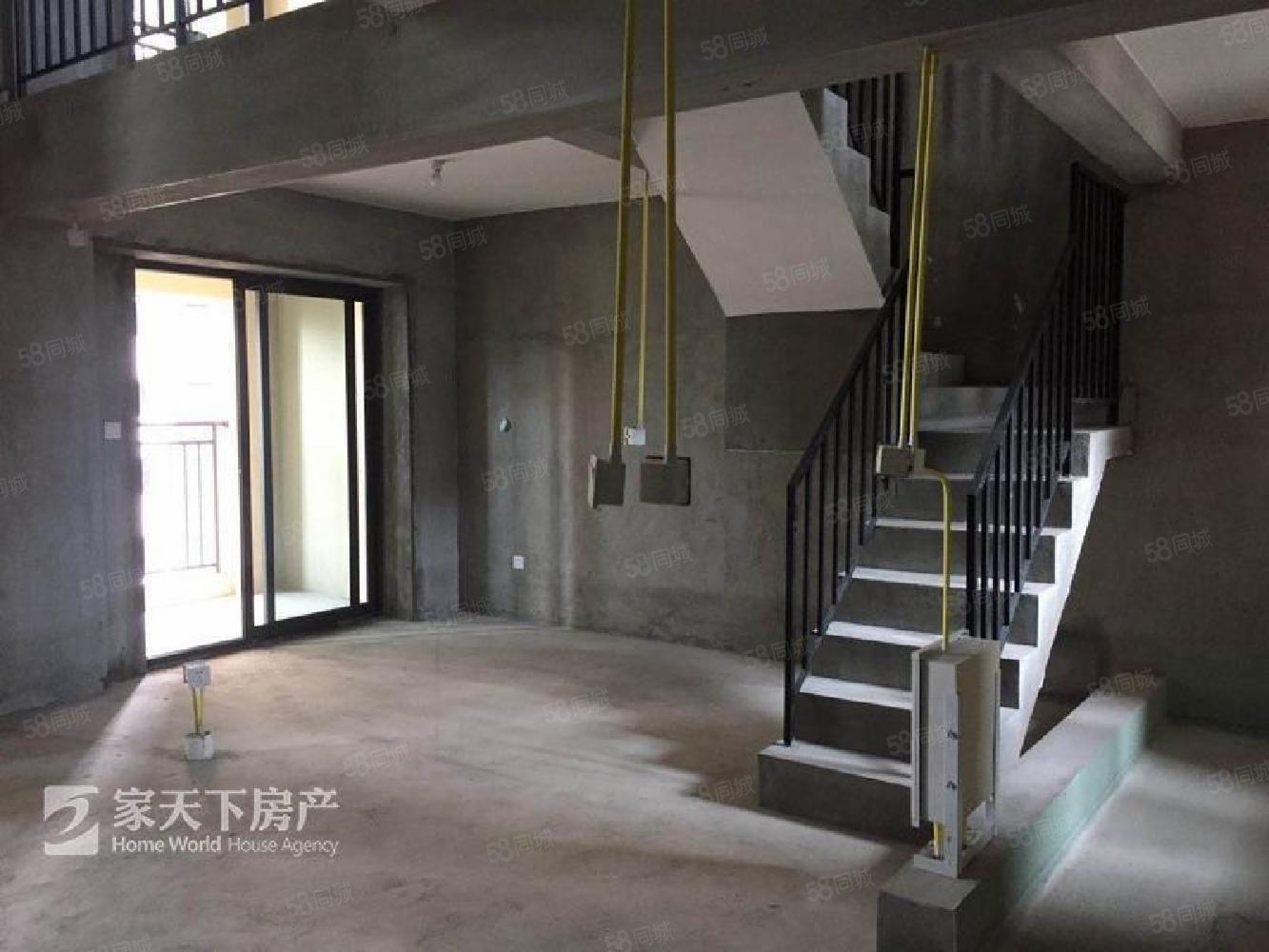 世欧王庄旁全新楼盘金辉优步大道双层复式四房使用面积大