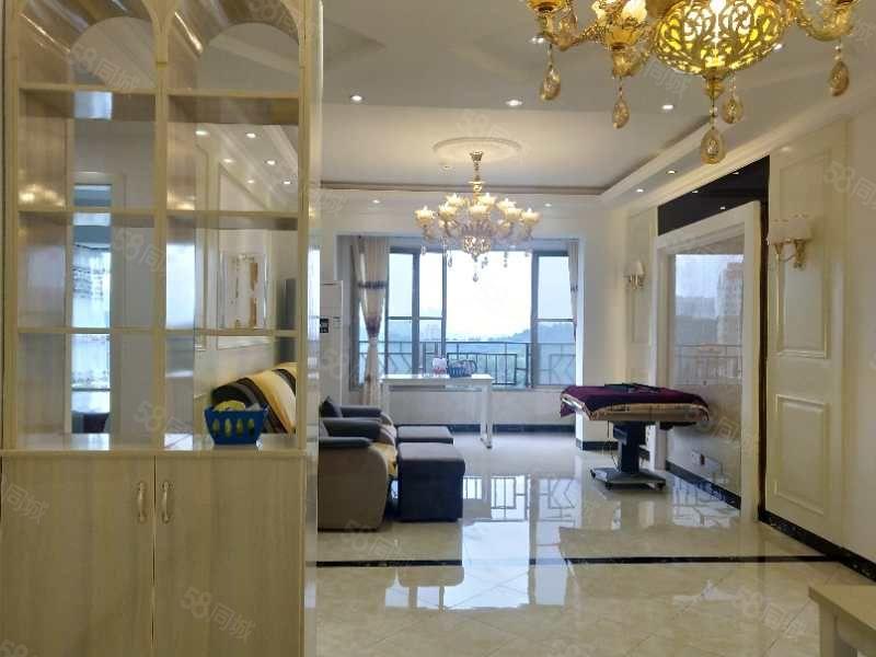 地鐵口精裝新房從未入住產權滿二位于花果園一期北京八中旁