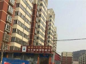 上元名城,三室两厅,139平米,毛坯房,仅售25万元!!!