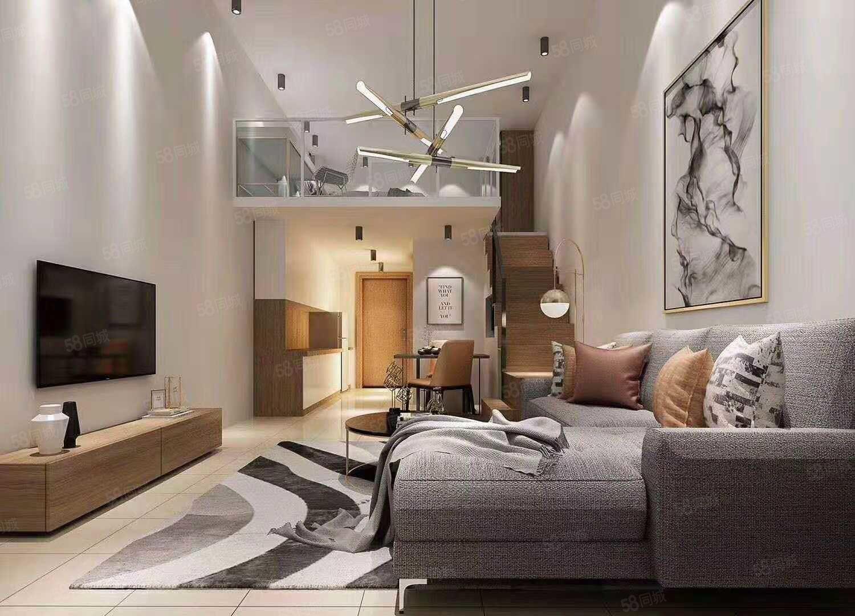 六合开奖中南产业园旁杭州9公里均价7000总价30万现房