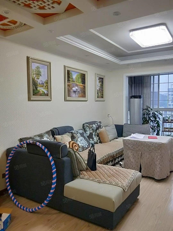 亿嘉房产中介峰邻天下4室2厅2卫精装修出售64万