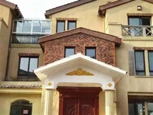 上城一号别墅仅售130万拎包入住