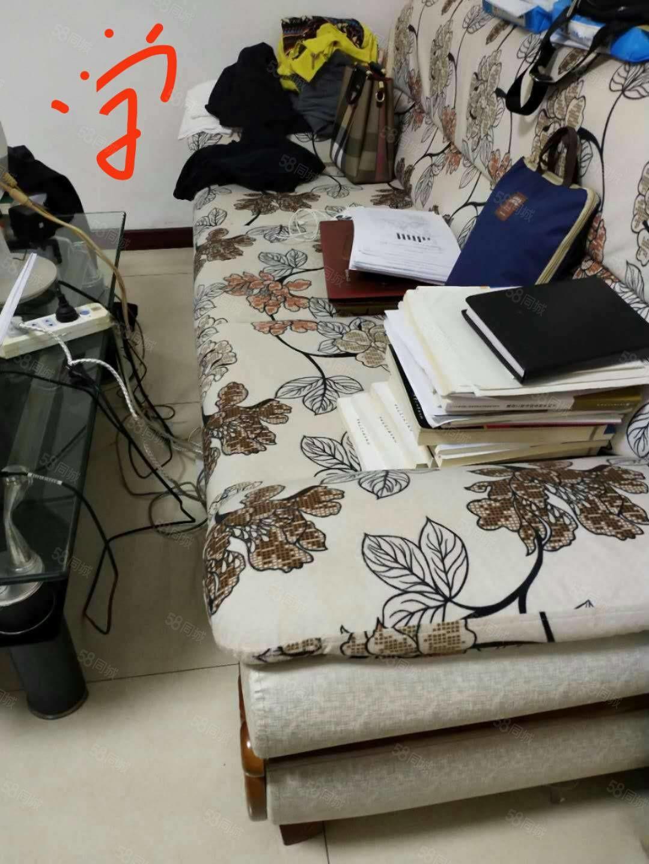 學府公寓帶家具家電7500包物業費
