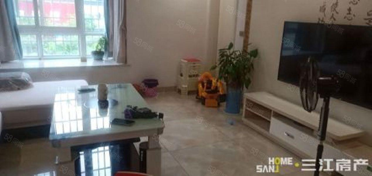 锦华城精装修3房出售,3楼
