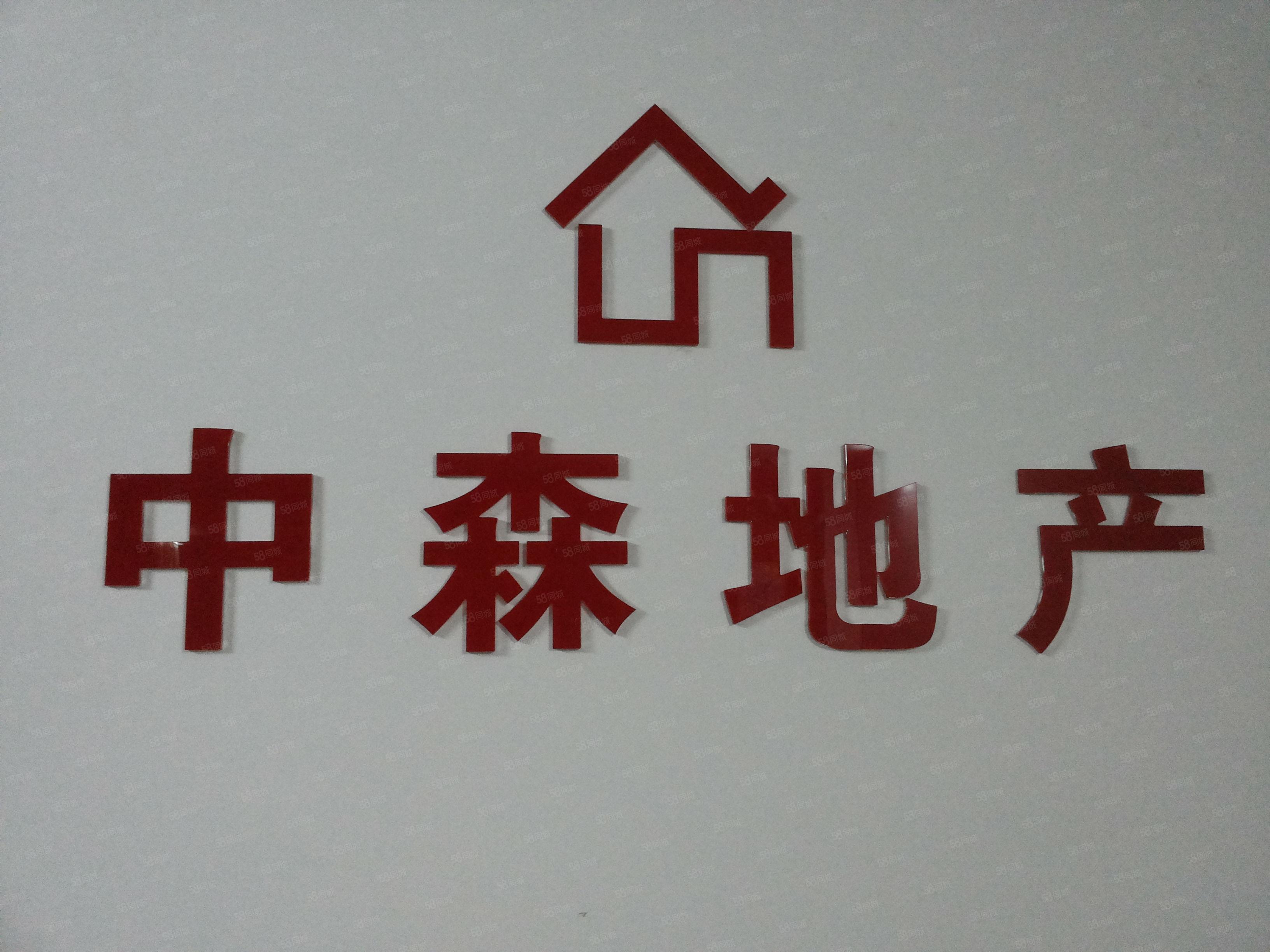 阳东实验学校附近,低楼层新净澳门二十一点游戏