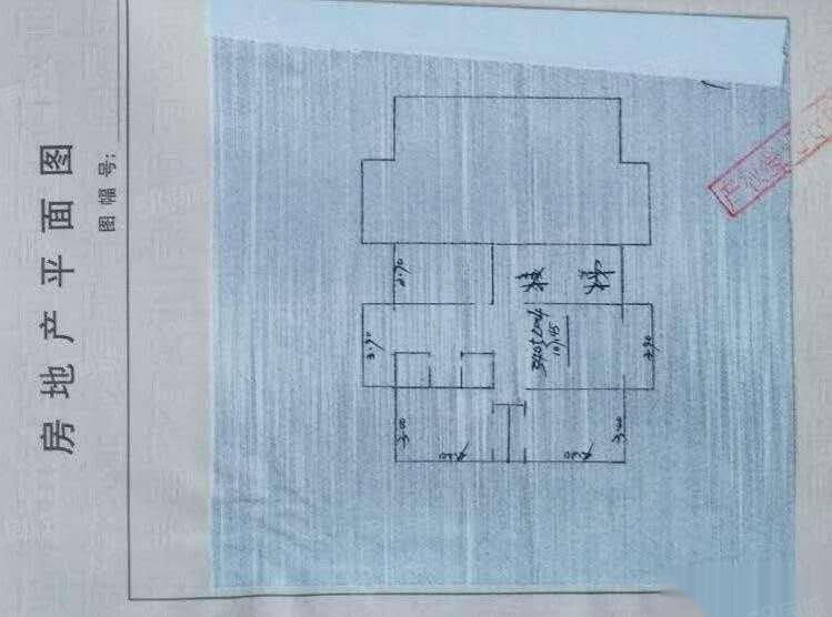 新城�^�光馨苑南北通透,2室2�d1�l1��_全南,