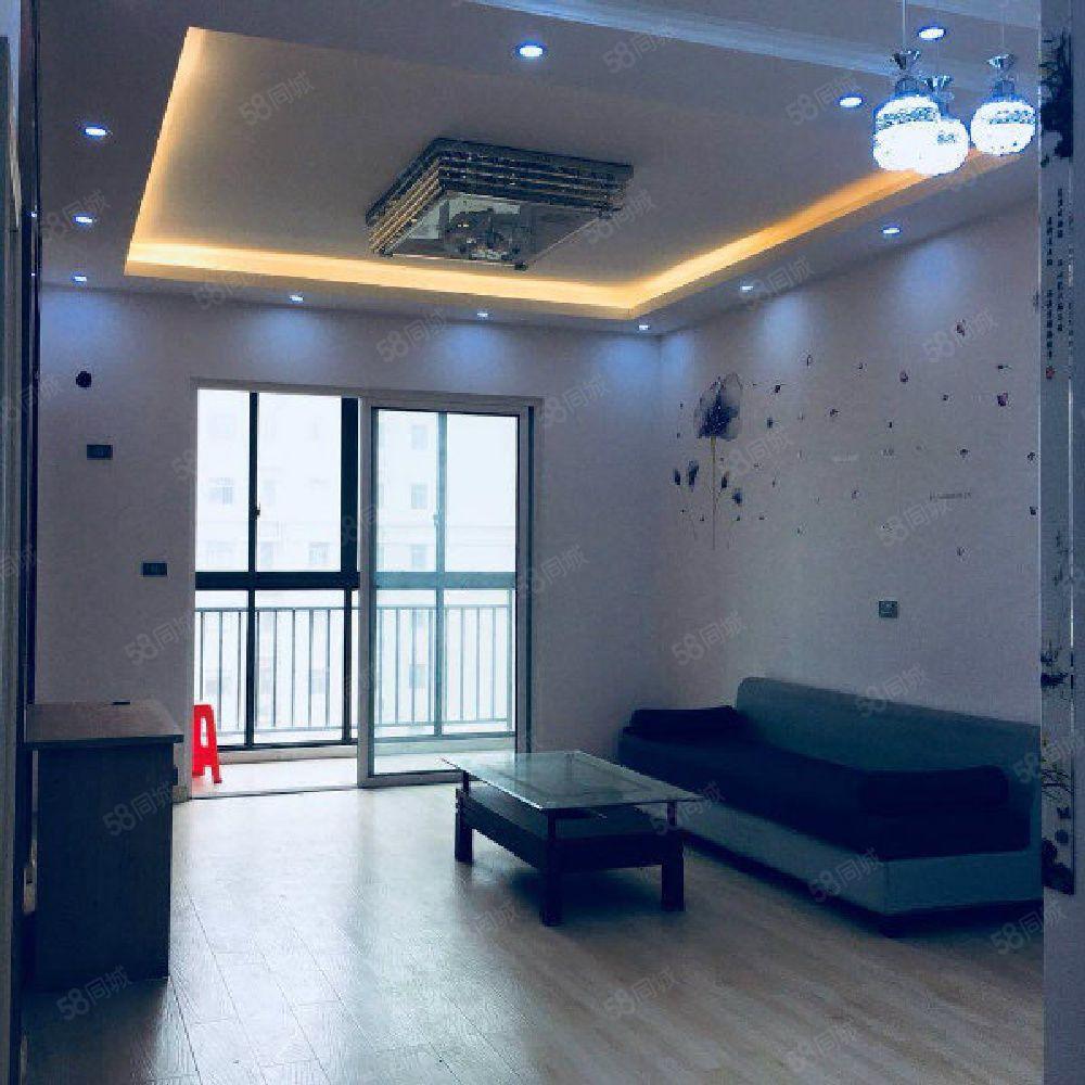 高铁旁锦绣香江湖景两房,送装修加家具家电房东很稳