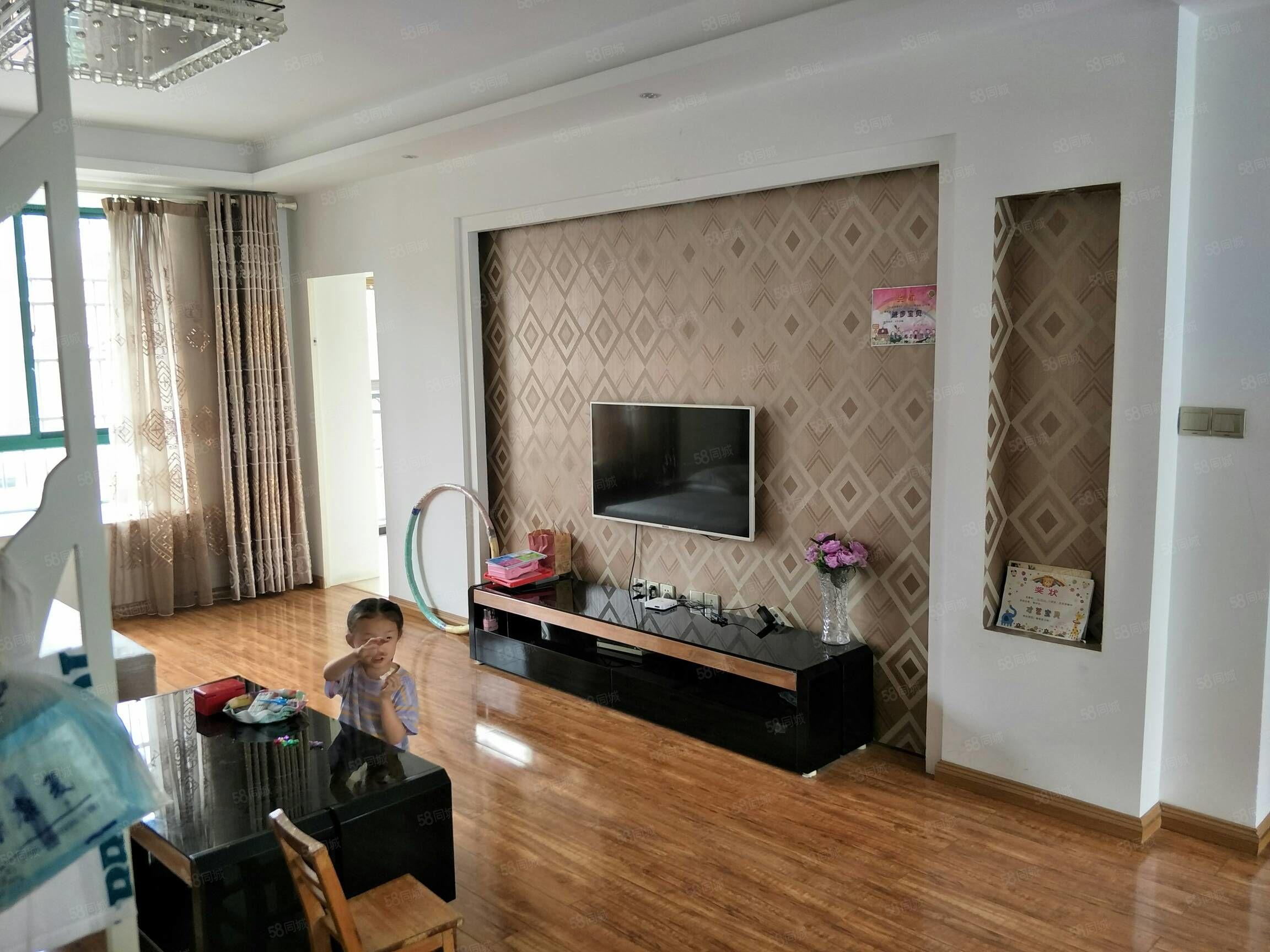 陽光城三室兩廳豪裝117平米5樓證全113萬