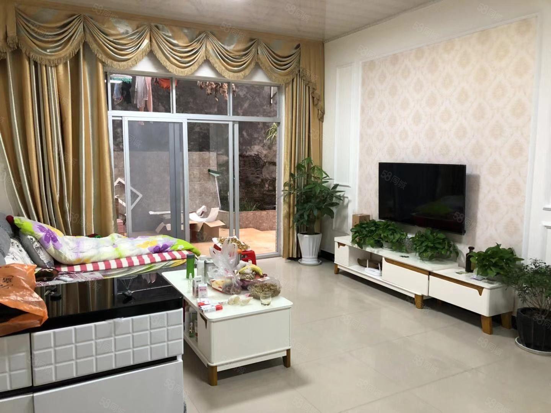 锦绣阳光城精装3房1楼带花园拎包入住就读城南中学