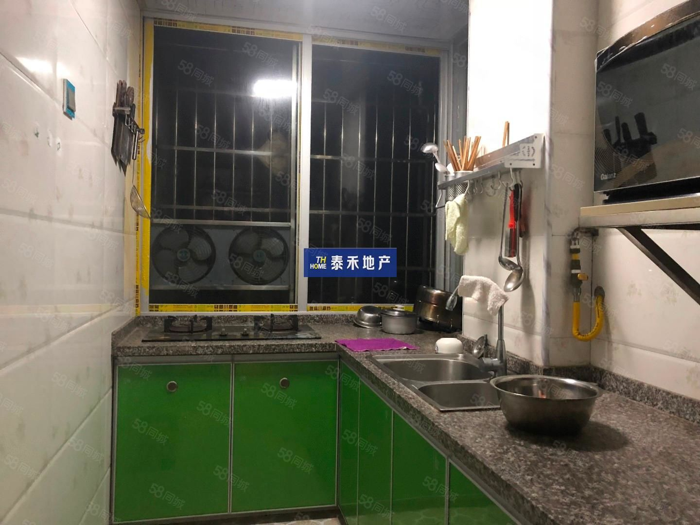 南门金桥新区居家套二自住装修家具家电齐全两个空调