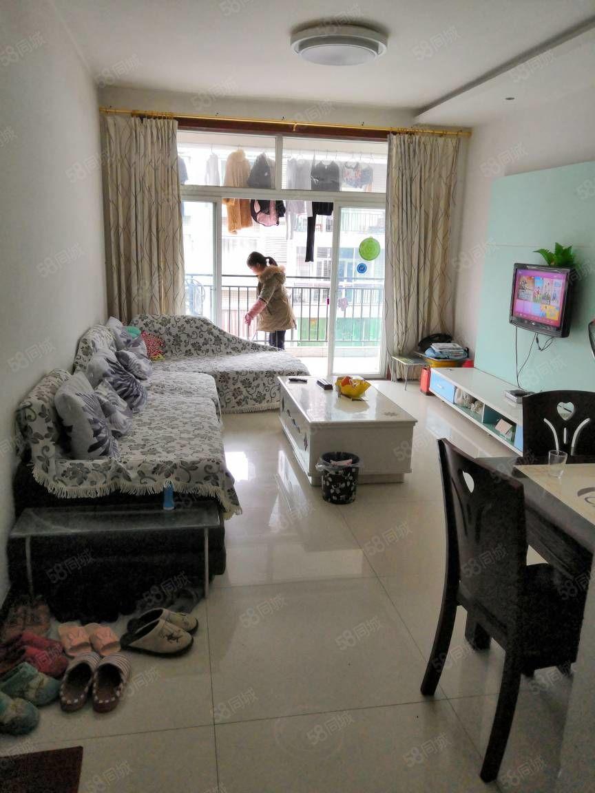 中博装修房带家具家电急卖!!三室两厅一厨一卫一阳台90平米