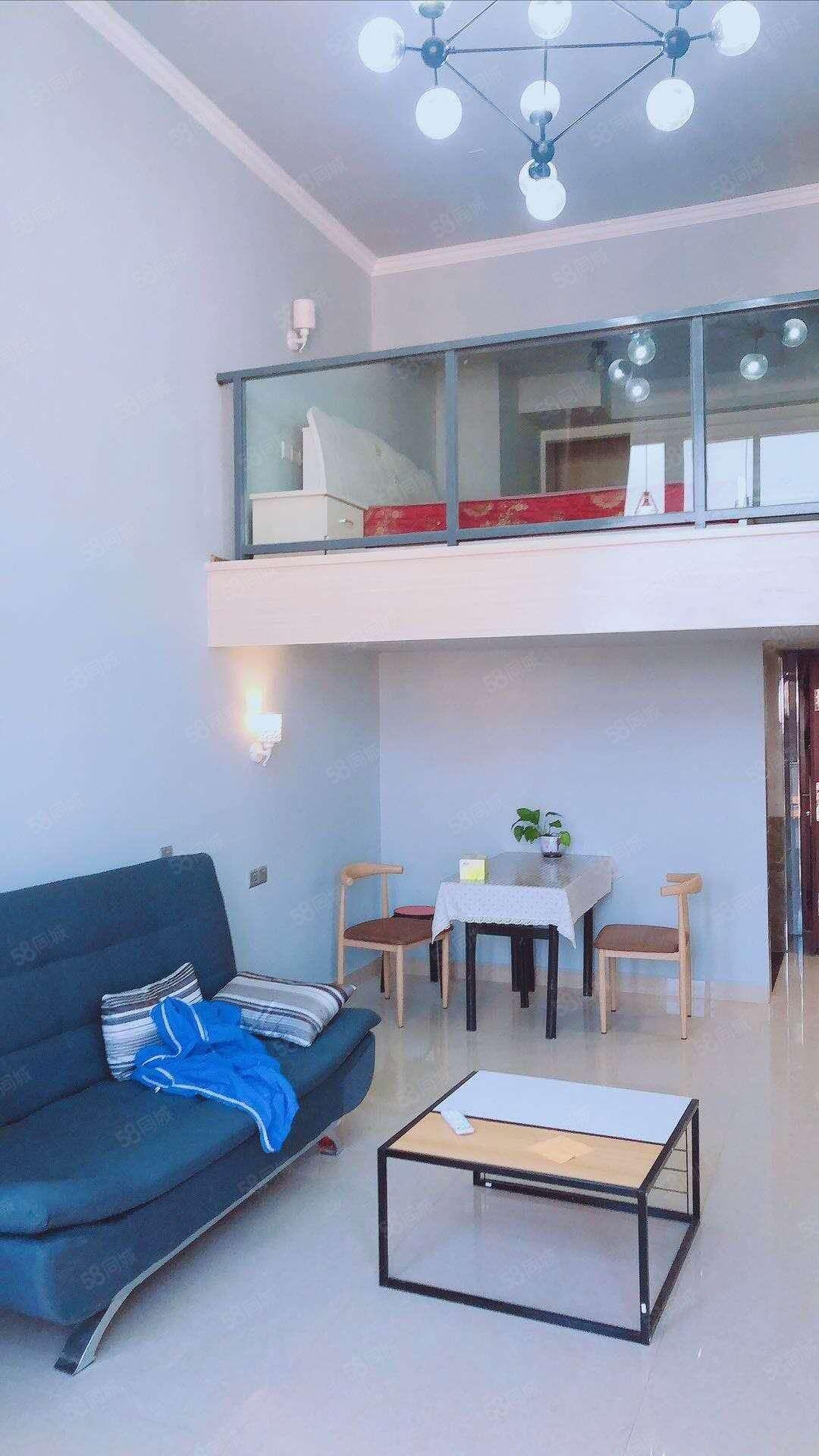 世纪阳光单身公寓全新精装修家电家具齐全直接拎包入住