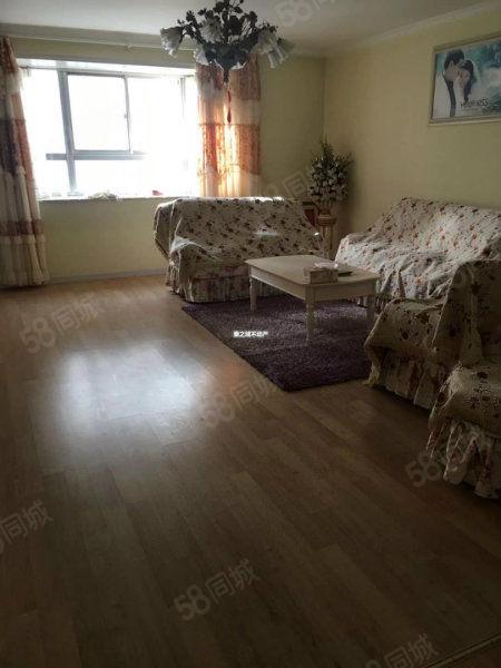 世纪大道秦阳花园精装三室证满五随时过户