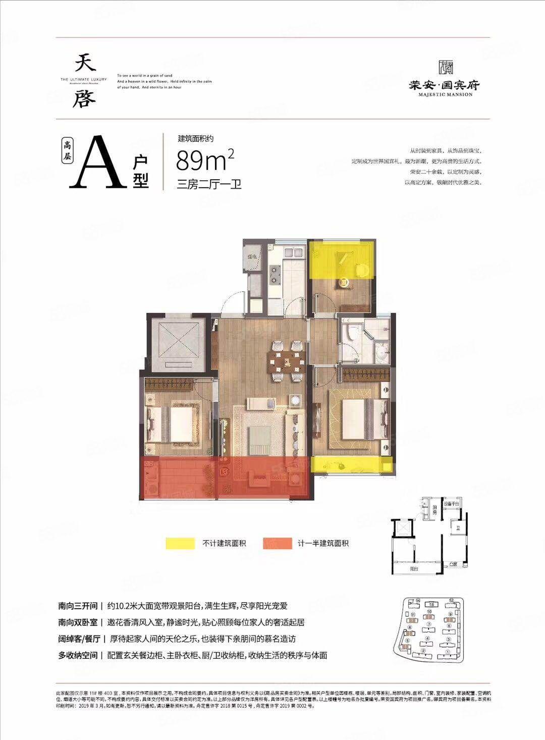 新楼盘开盘定海国兵府89平100万起,先到先得!!!