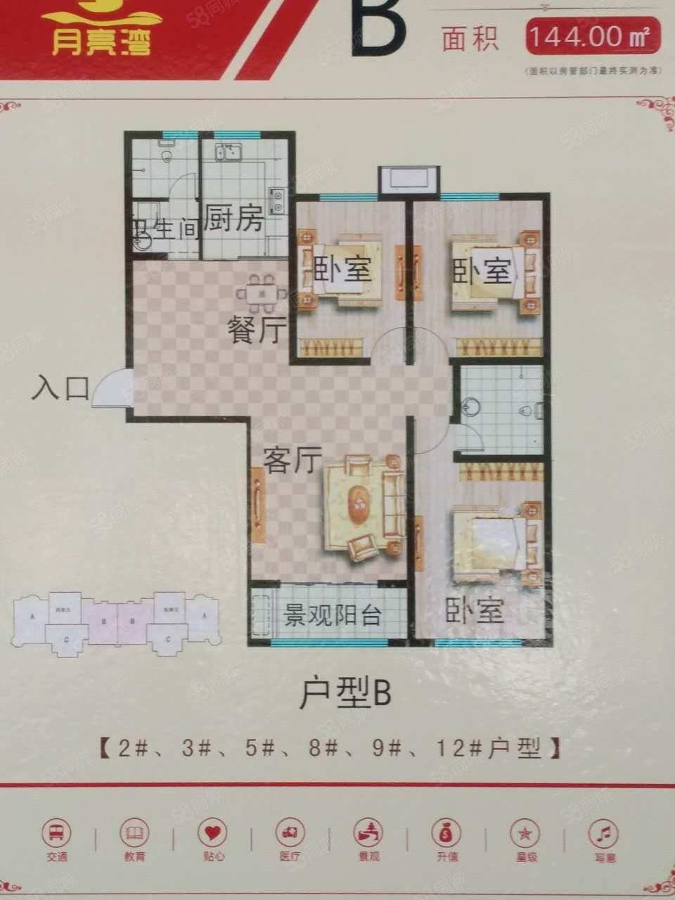房屋�D片1