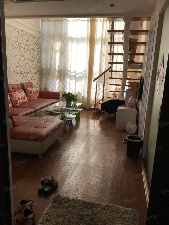 萬仕達復式公寓自住精裝修半年起租帶獨立廚房天然氣做飯