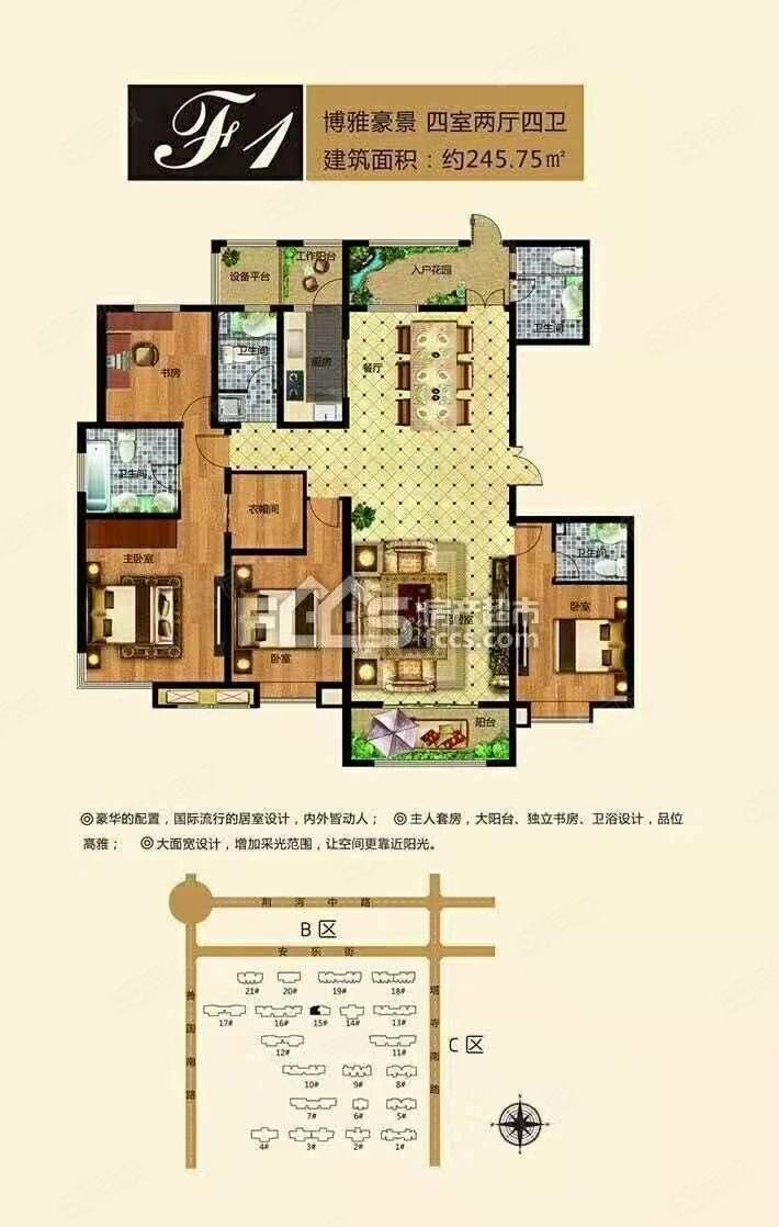 金河湾21顶楼,245大平层,可更名可贷款,包车位和上房费