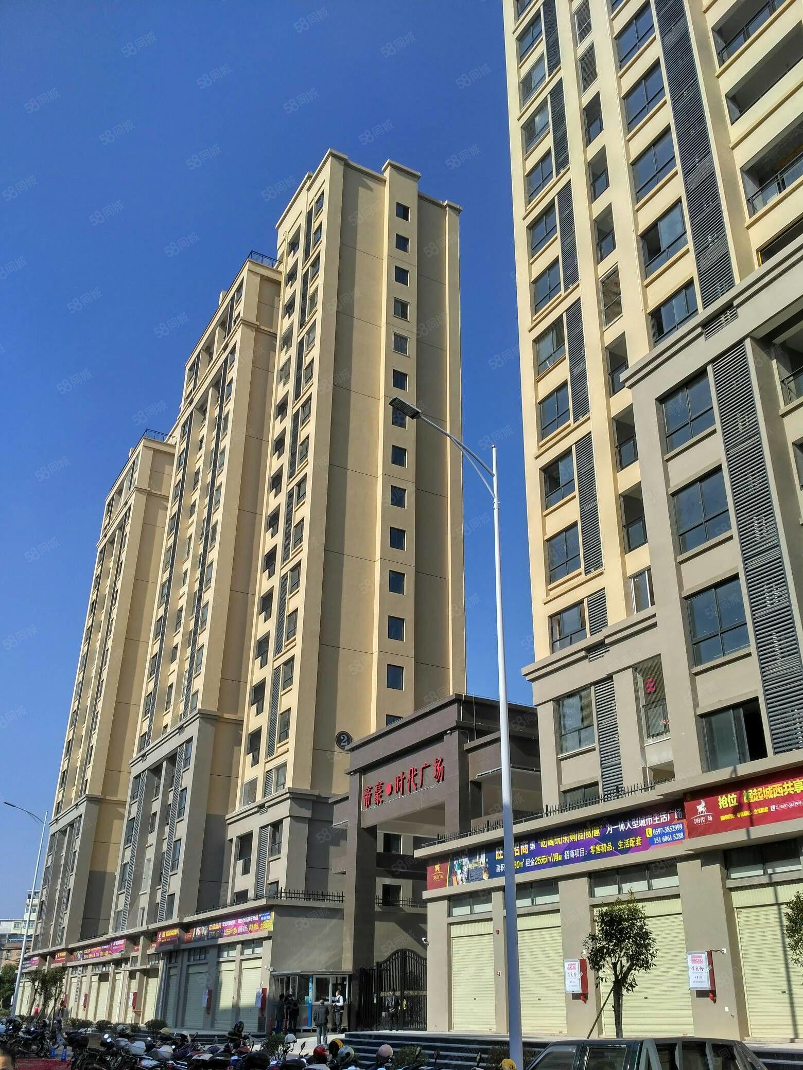 帝豪时代广场复式楼,买一层用二层,南北通透,电梯高层
