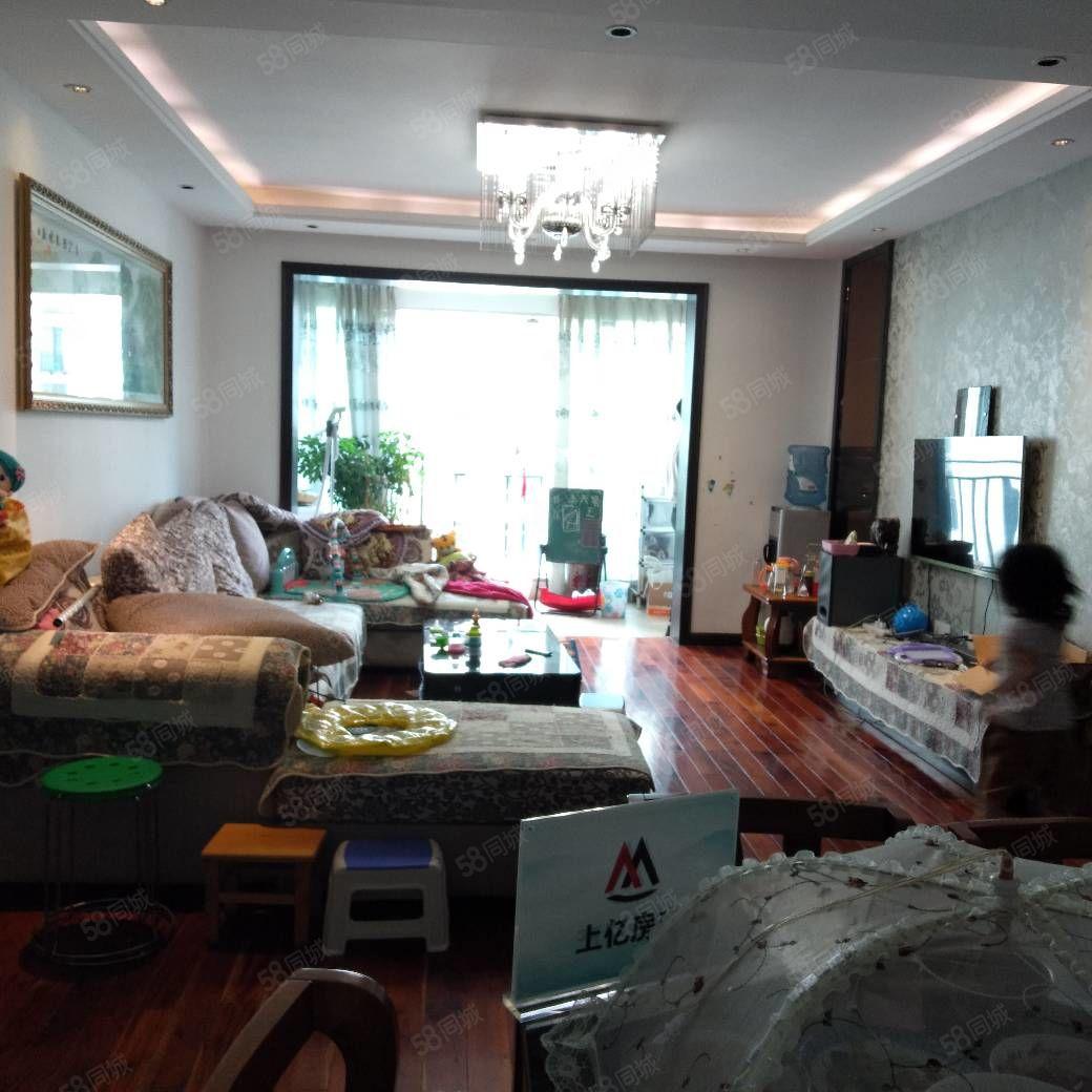 老城區塞納城精裝修4室好房出售