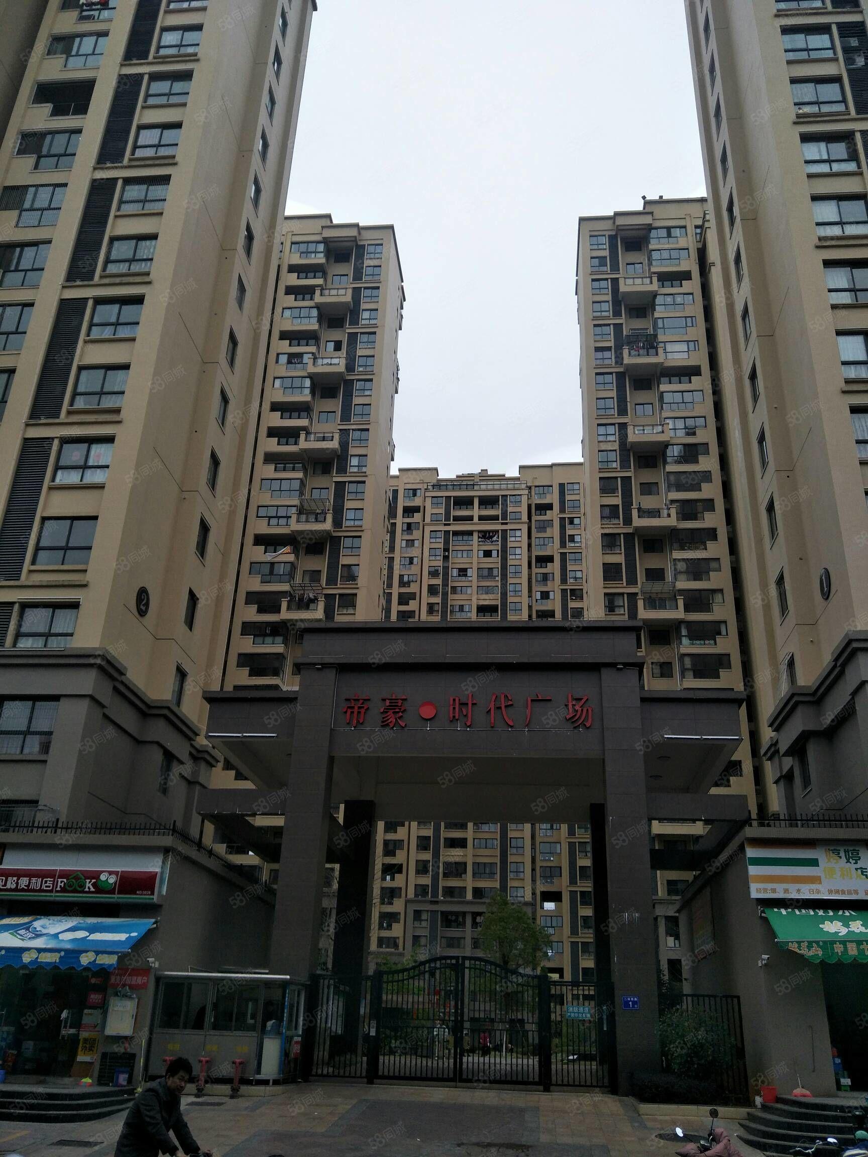 帝豪时代广场,送50平米大阳台