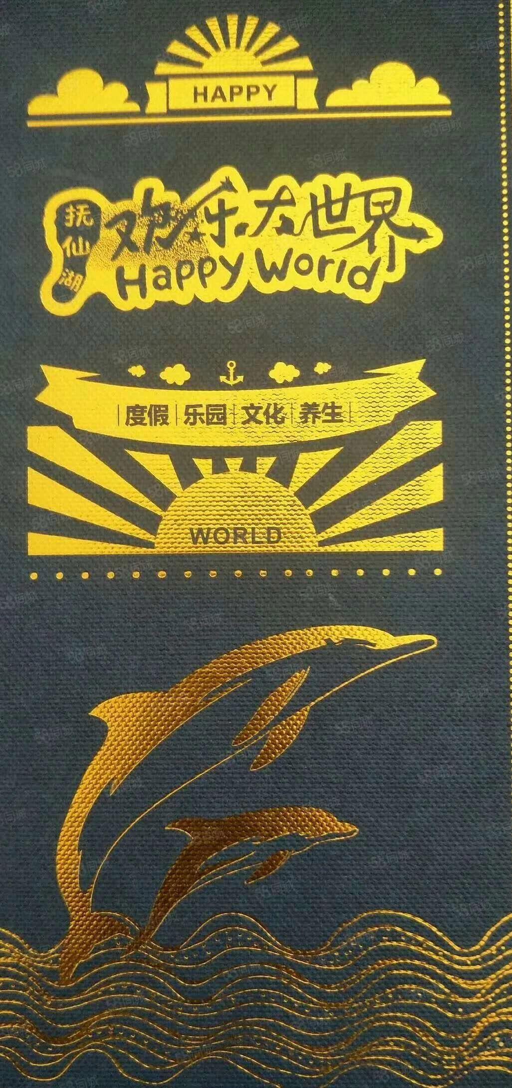 广龙抚海湾(澄川线)欢乐大世界广龙小镇一手房