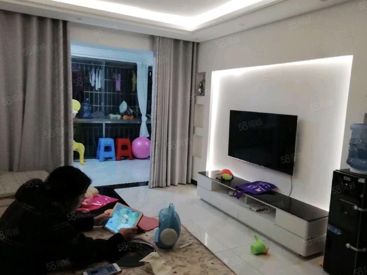 和谐家园2室2厅1卫精装修关门卖可改3室