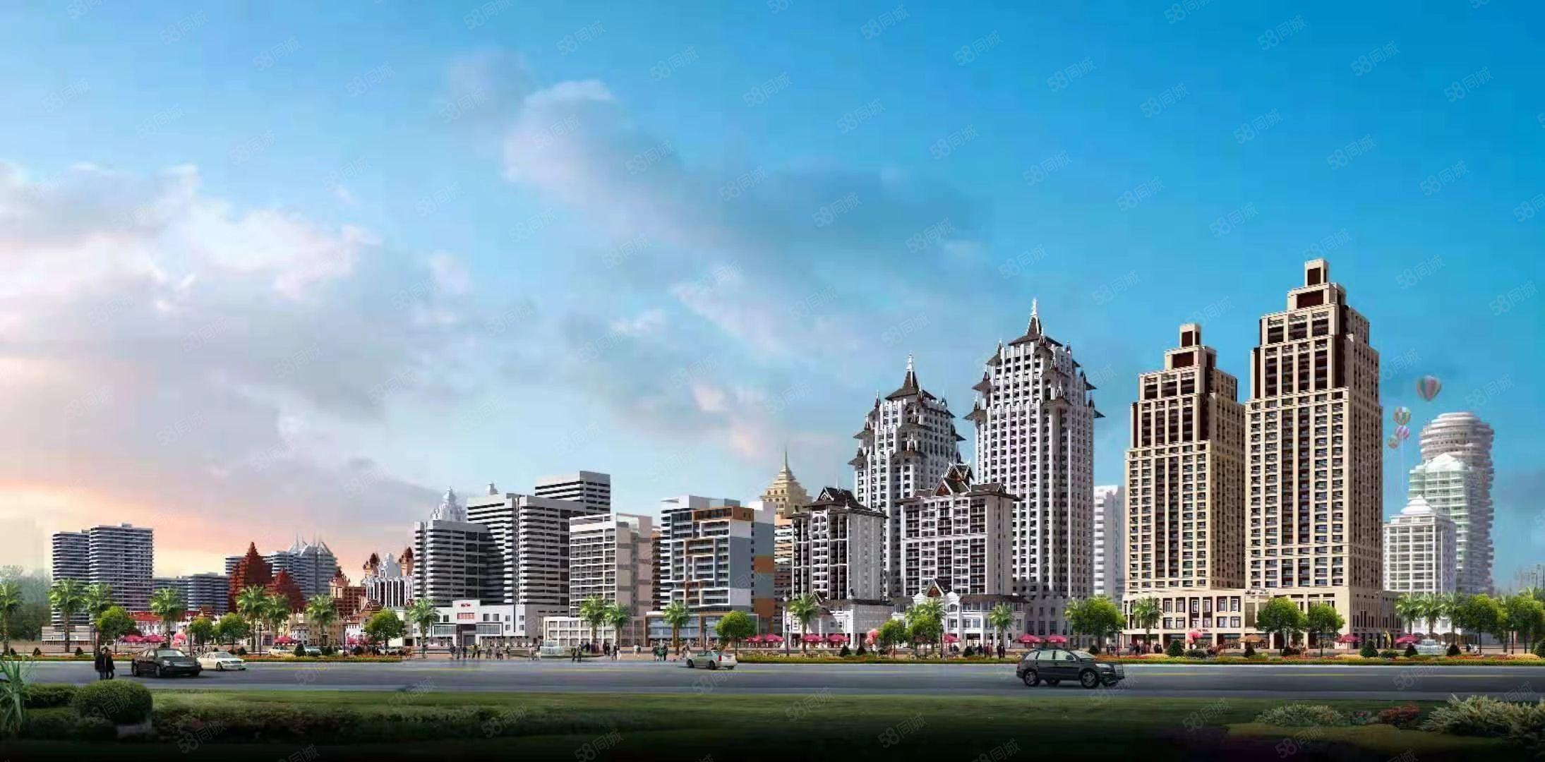 高铁新城、老挝磨丁、30万两套、精装公寓、无忧托管、拎包入住