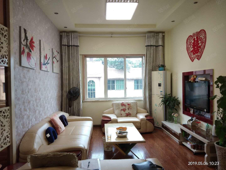萊茵河畔二小學區房三室兩廳精裝修關門賣僅售40多萬