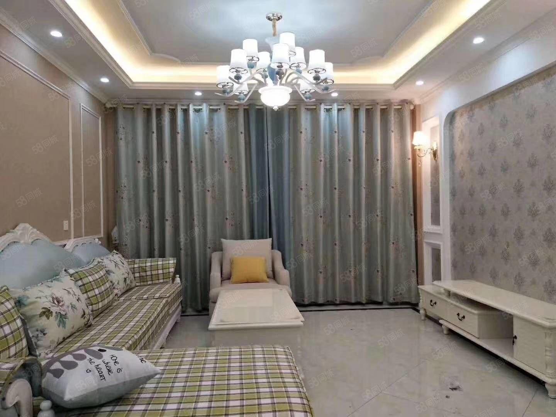 香山湖精装大户型带家具家电急卖!赠送20平米花园三室两厅两卫