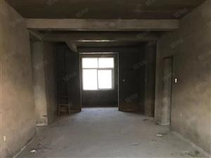 盛世家园毛坯多层3楼飞机户型南北通透有证满五年随时看房