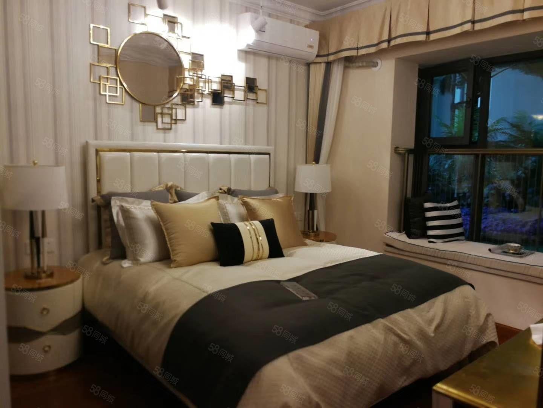 金丰家园现房发售价格便宜,内部房
